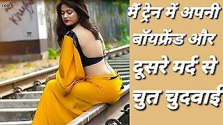 القطار الرئيسي mein chut chudvai hindi hindi audio sexy story video